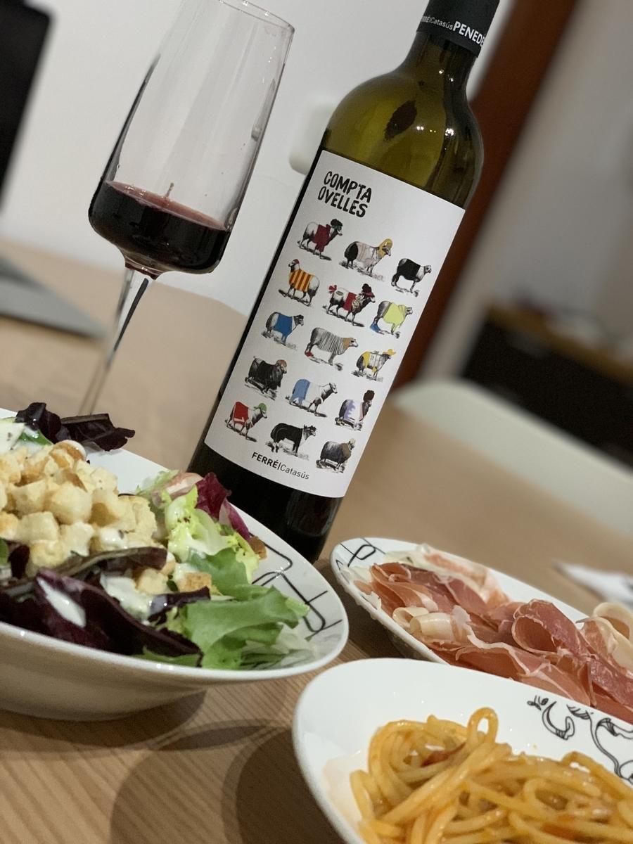 f:id:winedancer:20201102072848j:plain