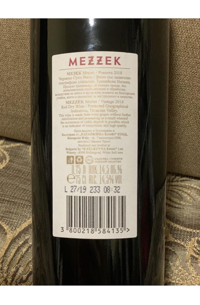 f:id:winedancer:20201108111433j:plain