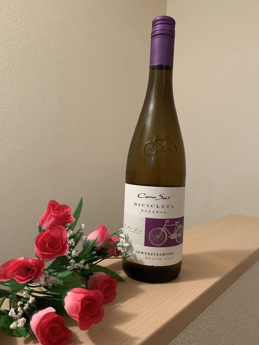 f:id:winedancer:20201109004048j:plain