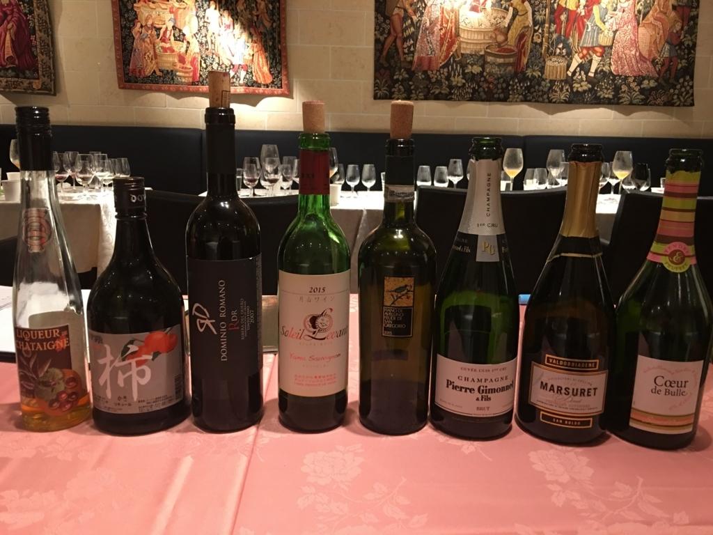 f:id:winefarmtamura:20170919133022j:plain