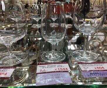 f:id:winefarmtamura:20180721153545j:plain