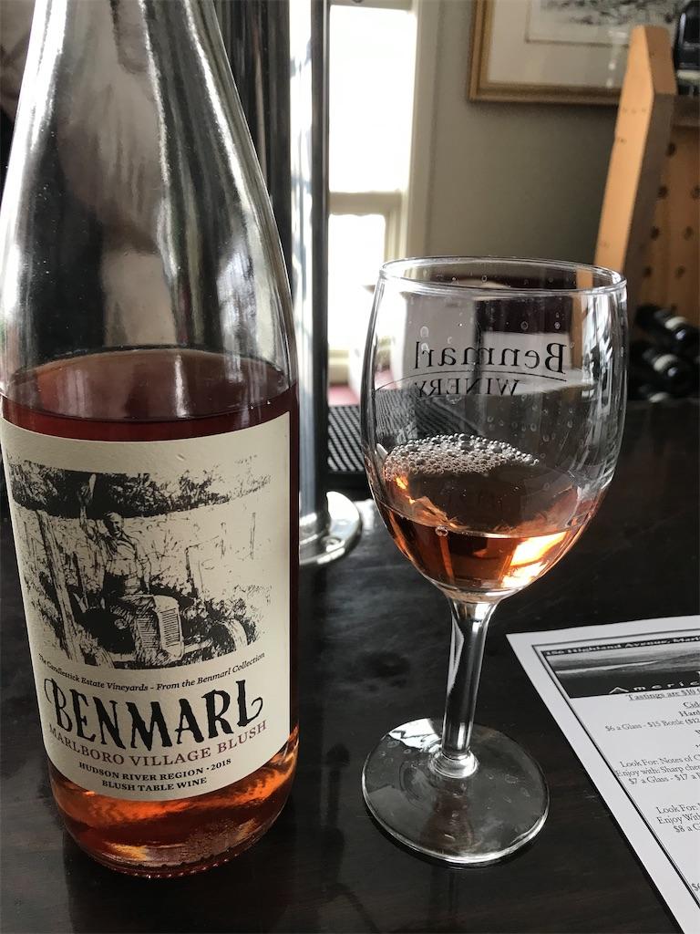 f:id:winelovers2050:20191203122044j:image