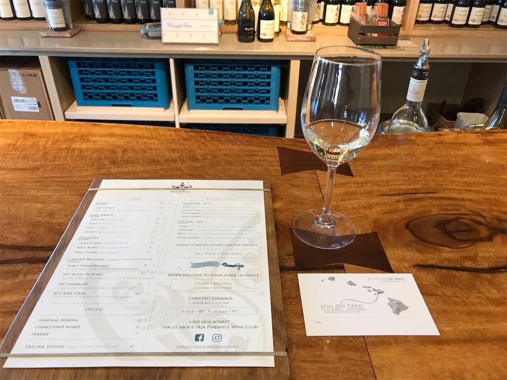 f:id:winelovers2050:20200109151647j:image