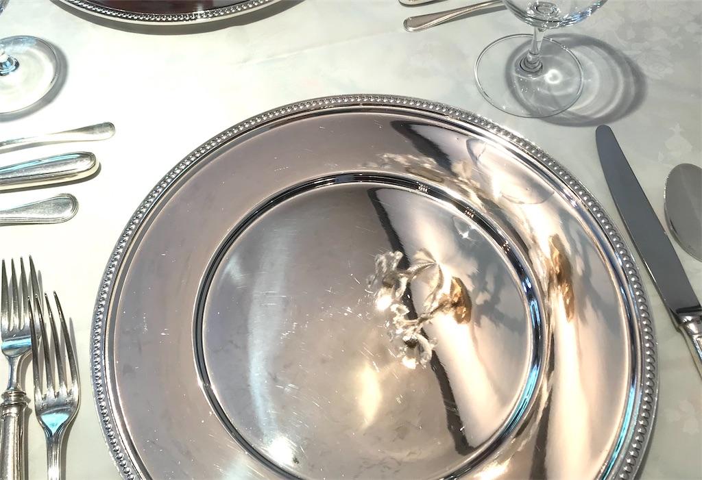 f:id:winelovers2050:20200206173233j:image
