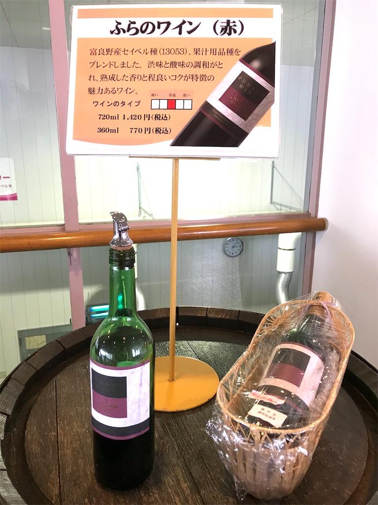 f:id:winelovers2050:20200224182828j:image
