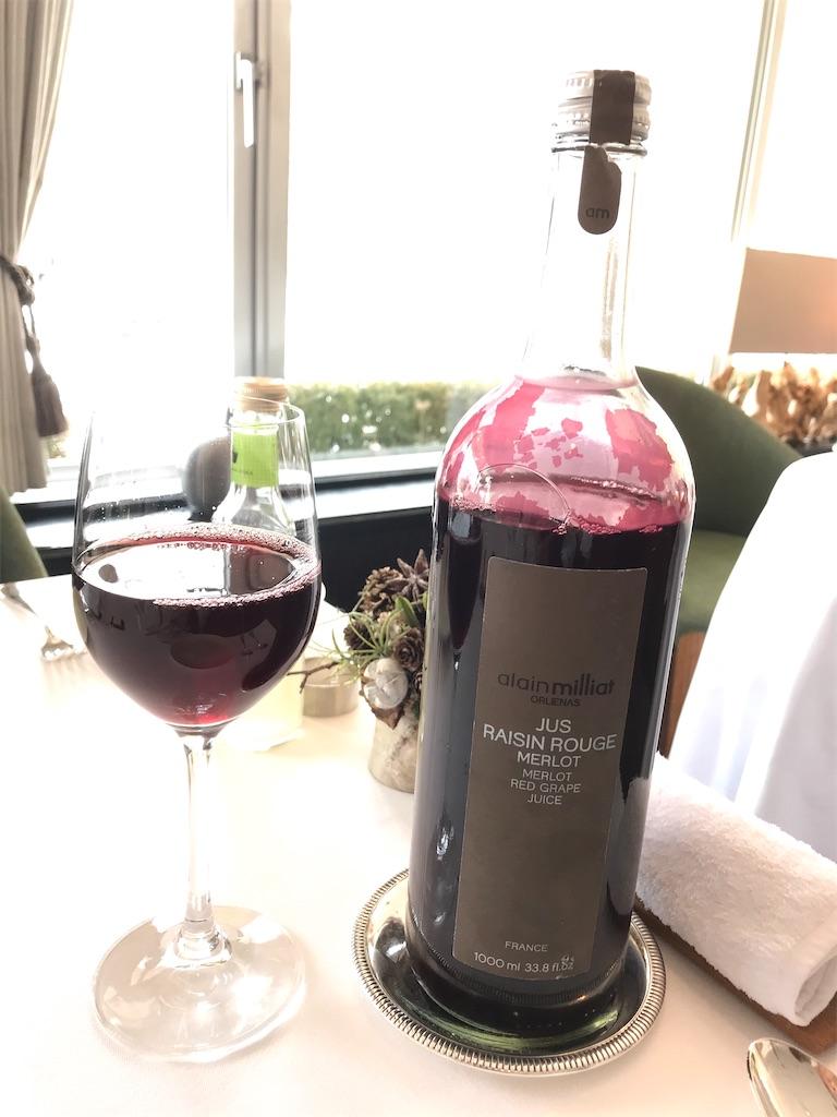 f:id:winelovers2050:20200228162141j:image