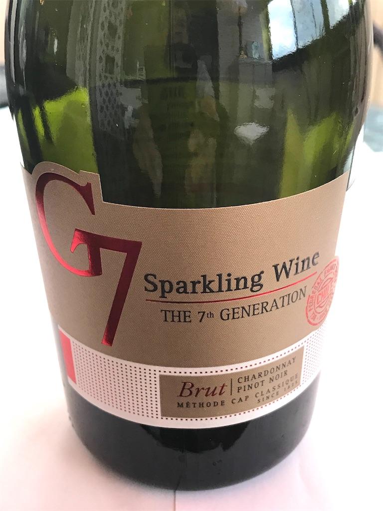 f:id:winelovers2050:20200305074914j:image