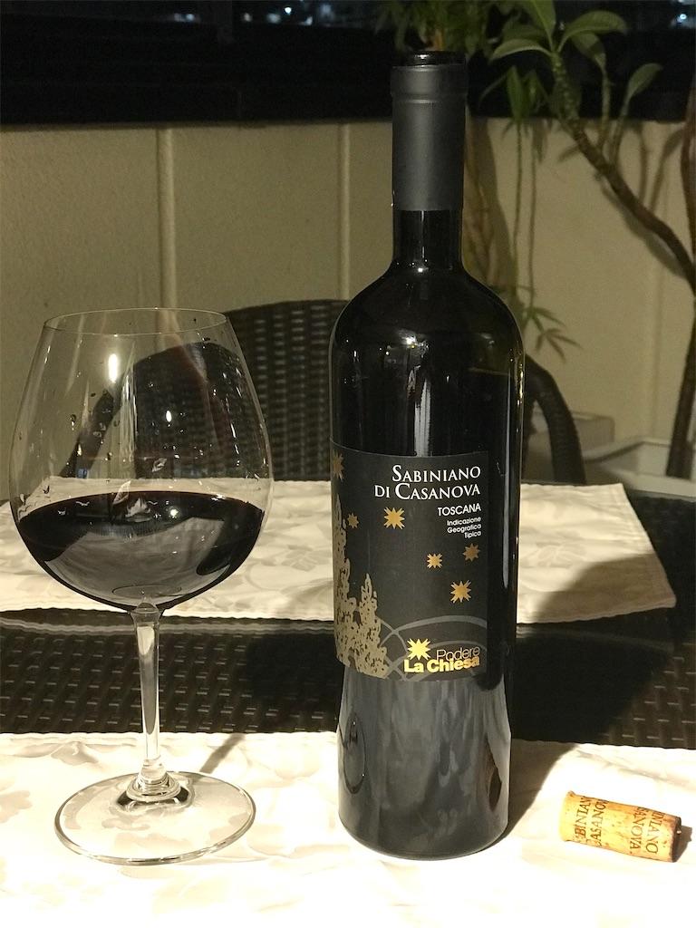f:id:winelovers2050:20200426202224j:image