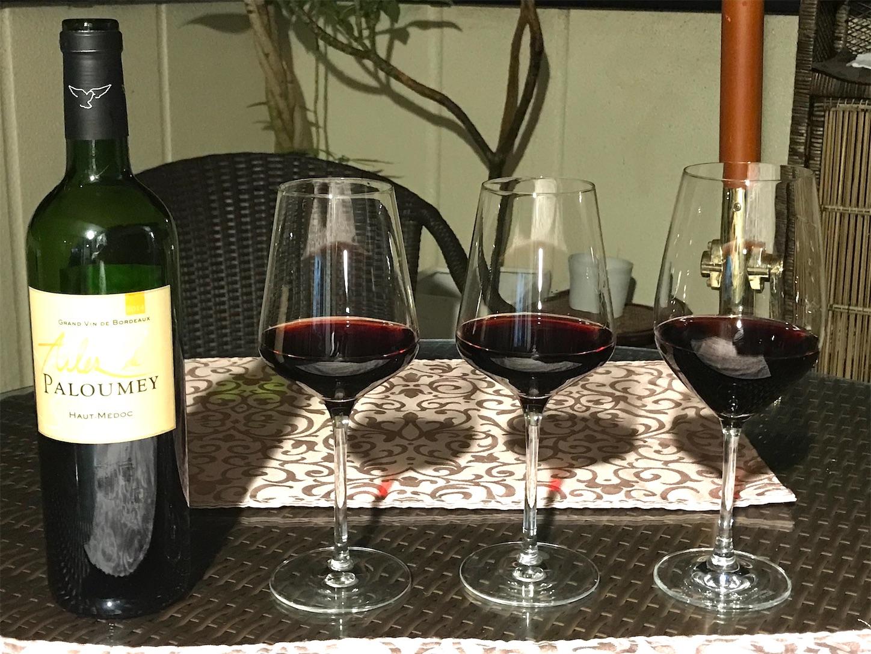 f:id:winelovers2050:20200724195052j:image