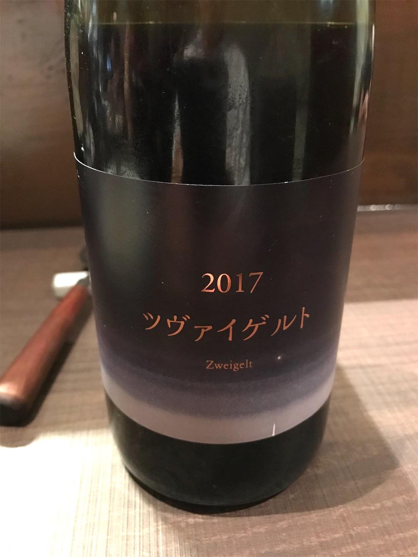 f:id:winelovers2050:20200810222412j:image