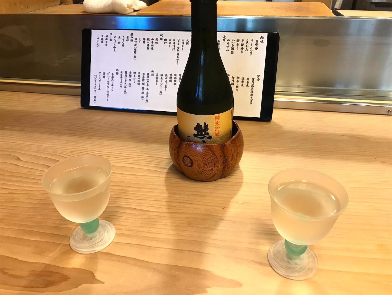 f:id:winelovers2050:20200902172142j:image