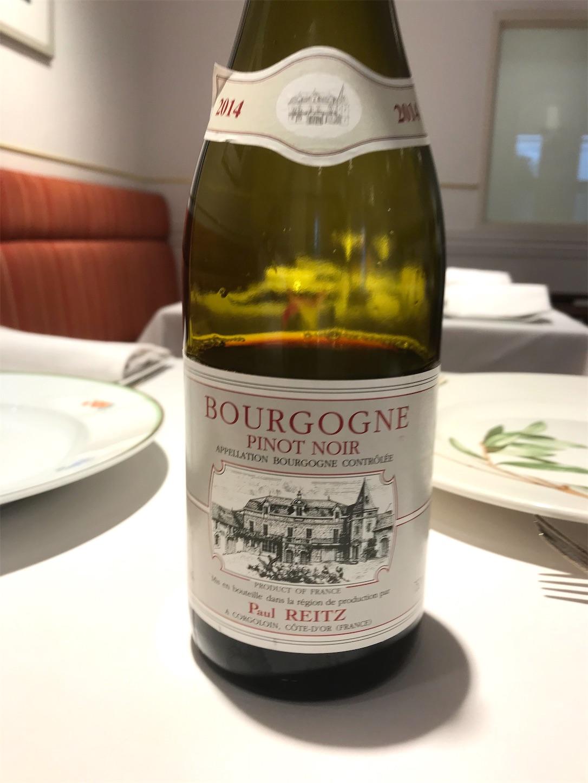 f:id:winelovers2050:20200927155445j:image