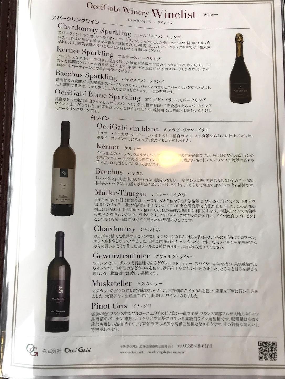 f:id:winelovers2050:20201029133733j:image