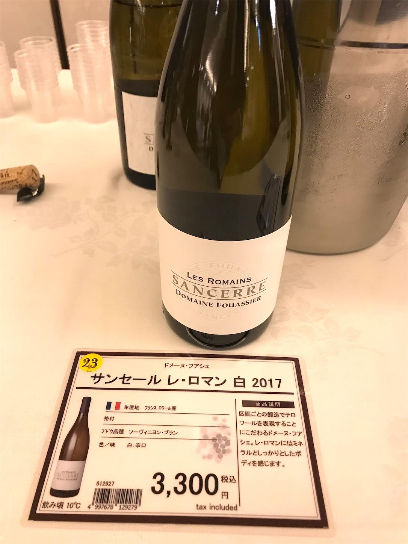 f:id:winelovers2050:20201201200444j:image