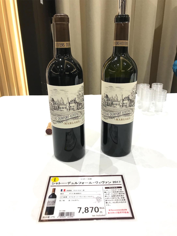 f:id:winelovers2050:20201201200505j:image