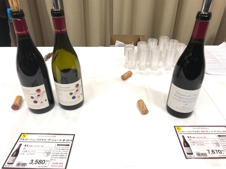 f:id:winelovers2050:20201201200512j:image