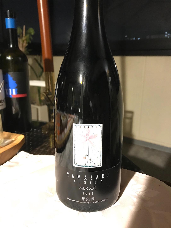 f:id:winelovers2050:20201205211622j:image