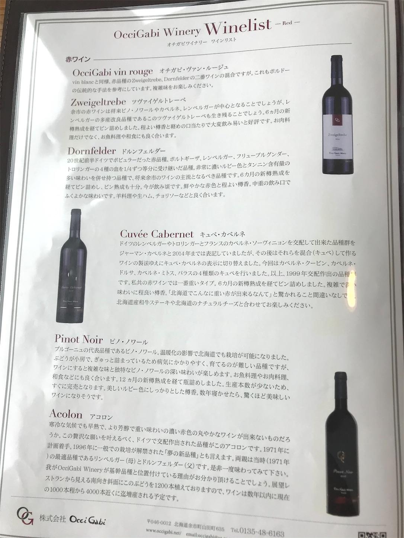 f:id:winelovers2050:20201225223704j:image