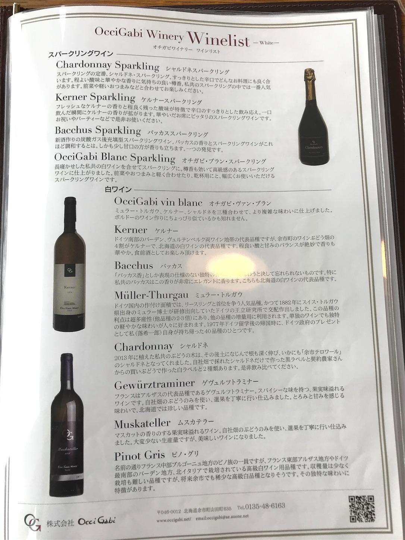 f:id:winelovers2050:20201225223708j:image