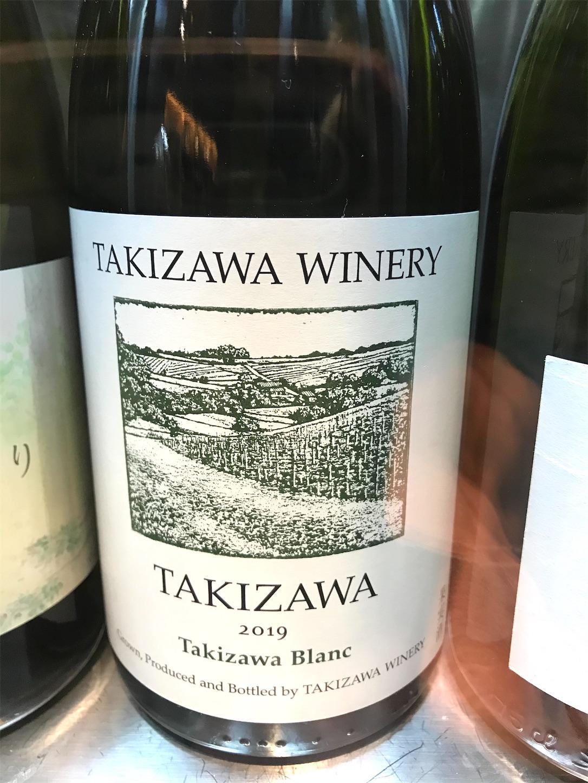 f:id:winelovers2050:20210320204718j:image