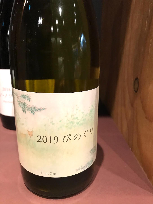 f:id:winelovers2050:20210320204722j:image
