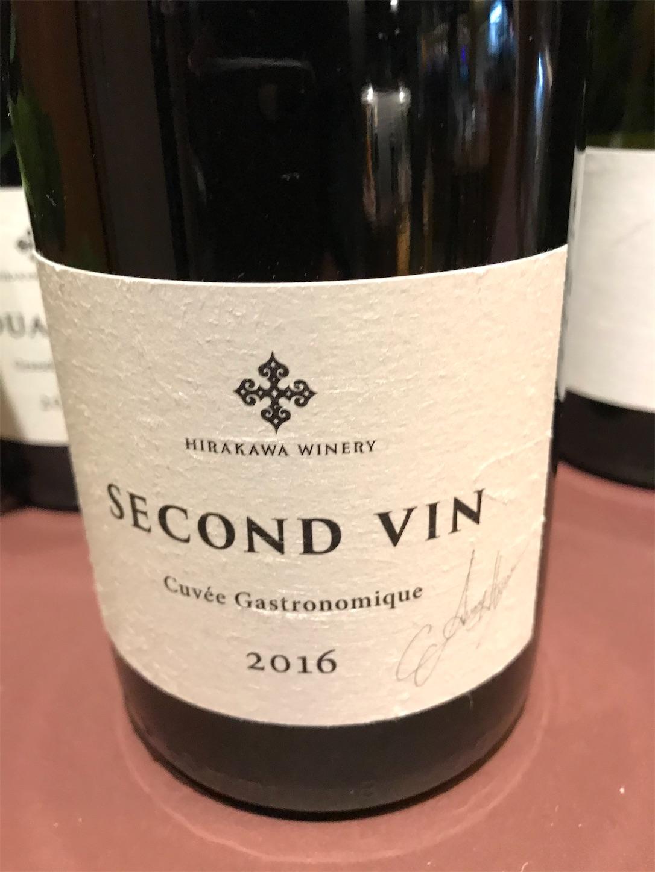 f:id:winelovers2050:20210320204841j:image