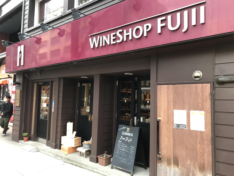 f:id:winelovers2050:20210329185030j:image