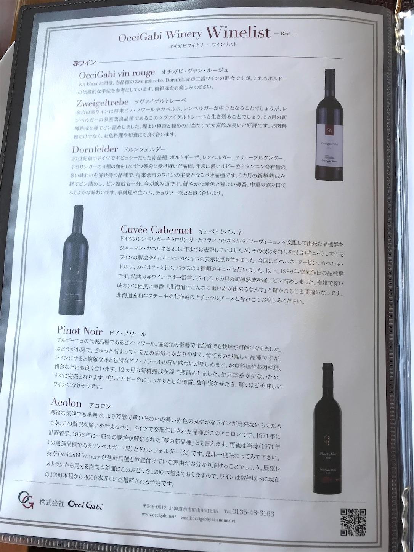 f:id:winelovers2050:20210331203041j:image