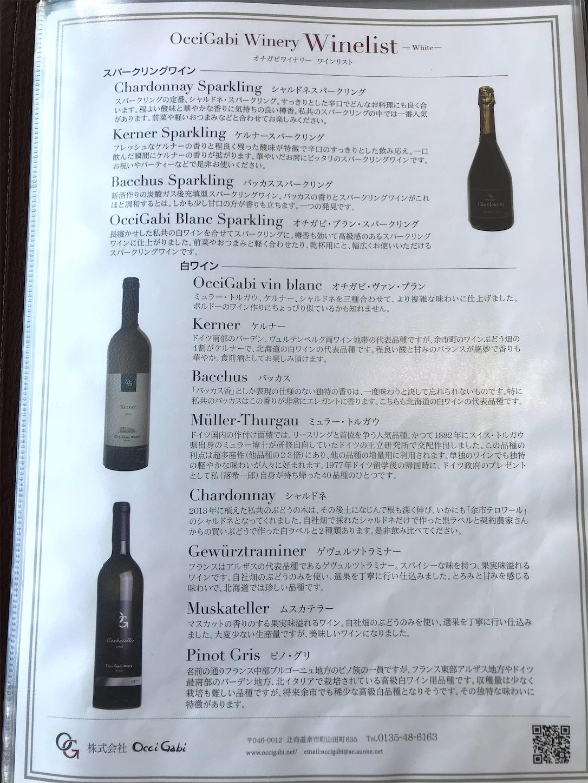f:id:winelovers2050:20210331203149j:image