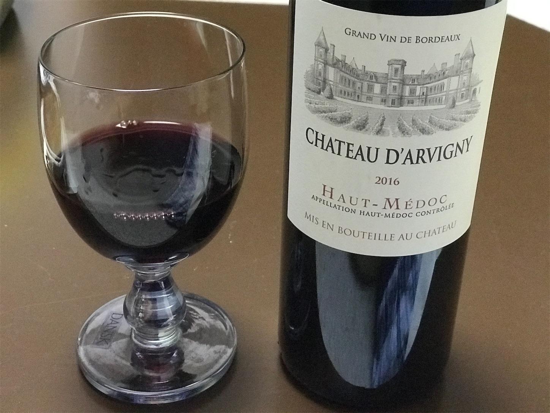 f:id:winelovers2050:20210401201736j:image
