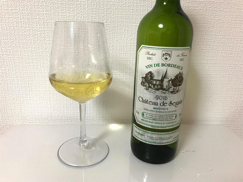 f:id:winelovers2050:20210607201426j:image