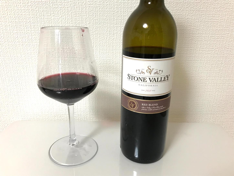 f:id:winelovers2050:20210608195719j:image
