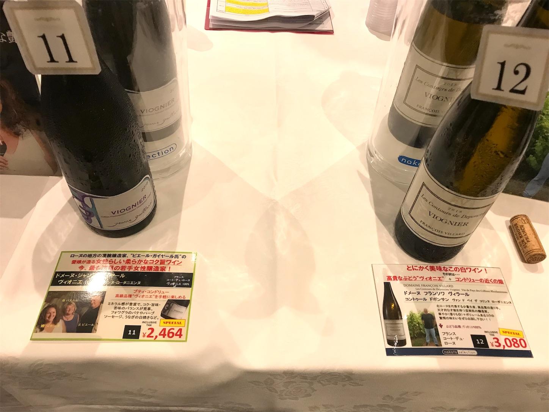 f:id:winelovers2050:20210629204017j:image