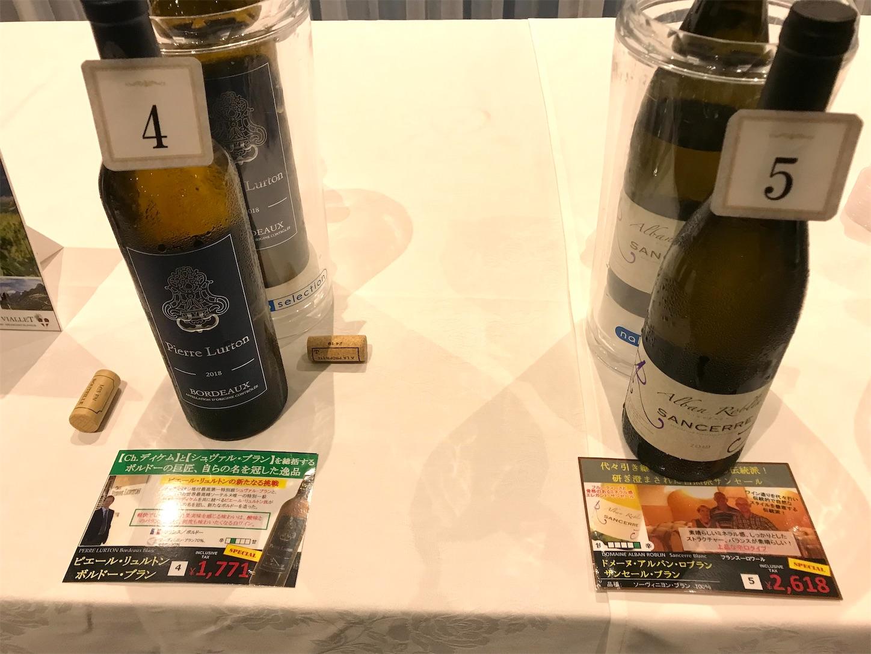 f:id:winelovers2050:20210629204040j:image