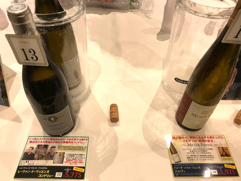 f:id:winelovers2050:20210629204050j:image