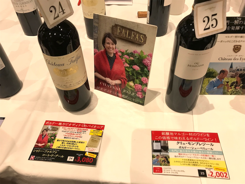 f:id:winelovers2050:20210630005024j:image