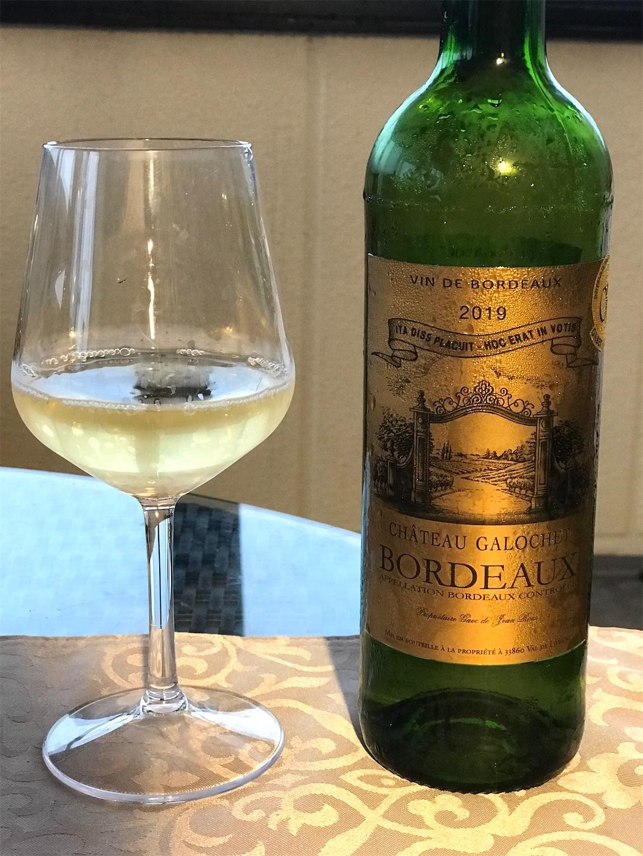 f:id:winelovers2050:20210702193304j:image