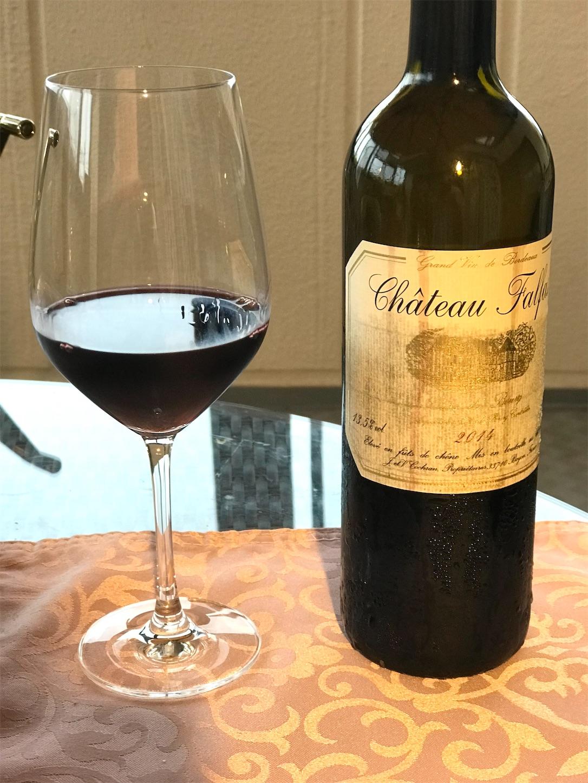 f:id:winelovers2050:20210710132605j:image