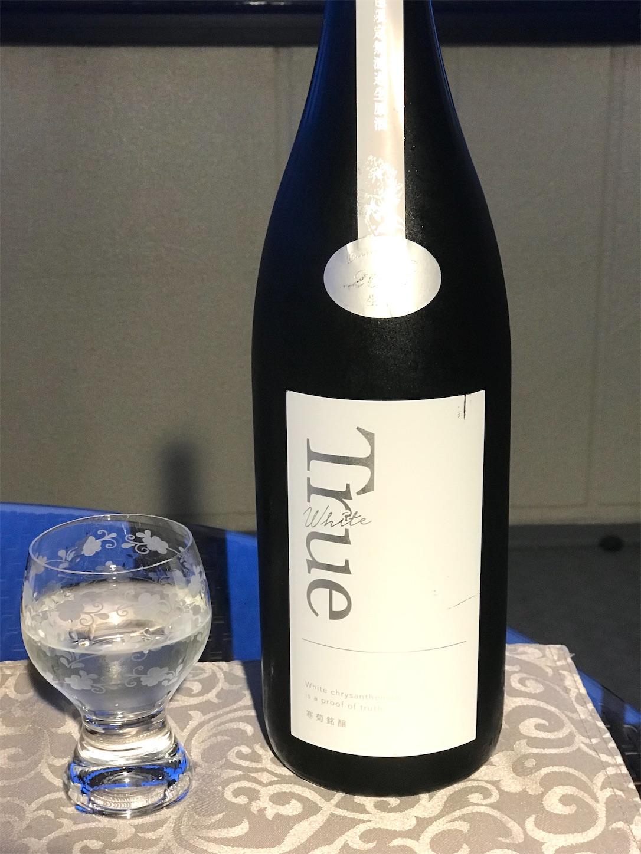 f:id:winelovers2050:20210710215251j:image