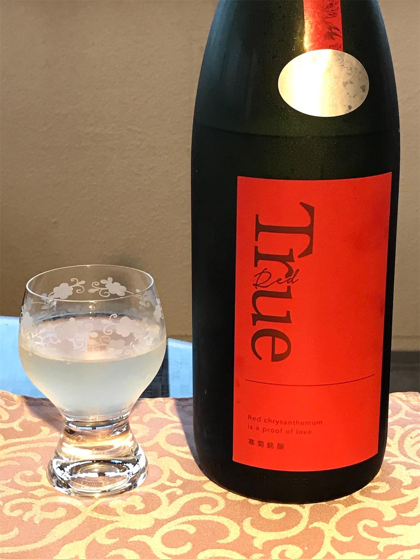 f:id:winelovers2050:20210710215256j:image