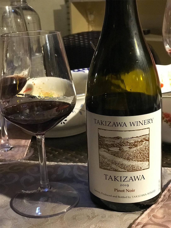 f:id:winelovers2050:20210713222014j:image