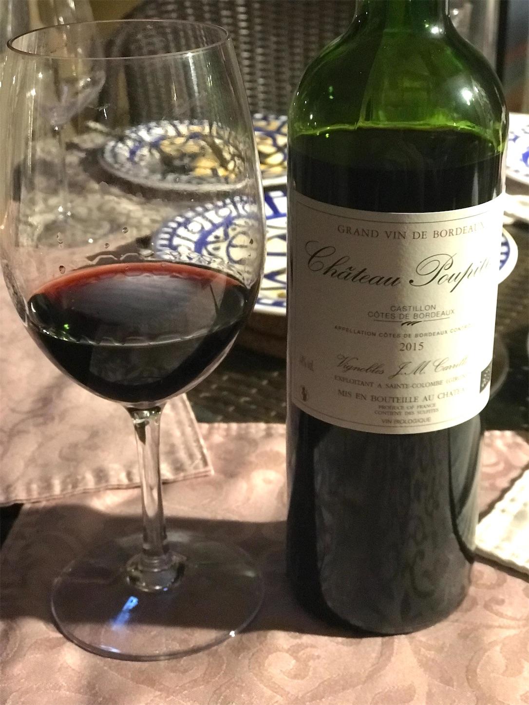f:id:winelovers2050:20210720203921j:image
