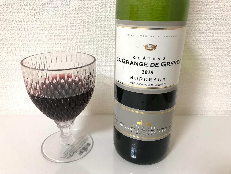 f:id:winelovers2050:20210817223713j:image