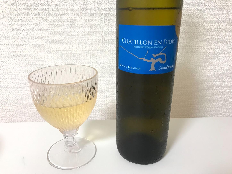f:id:winelovers2050:20210819201642j:image