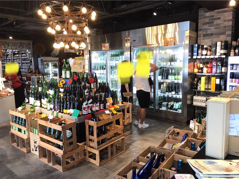 f:id:winelovers2050:20210821163556j:image
