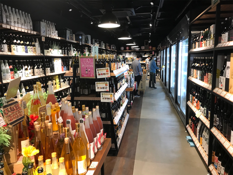 f:id:winelovers2050:20210821163610j:image