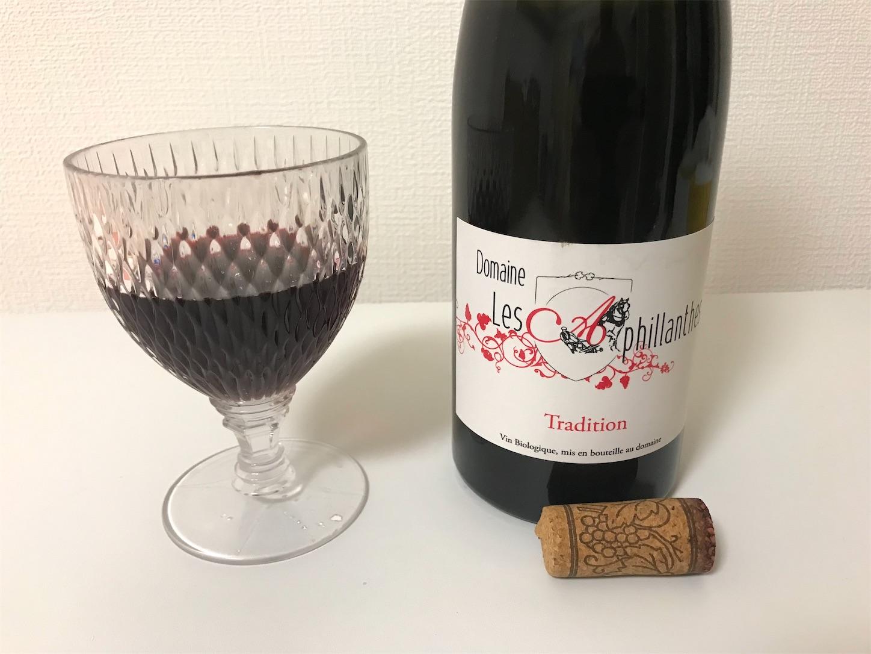 f:id:winelovers2050:20210821191106j:image