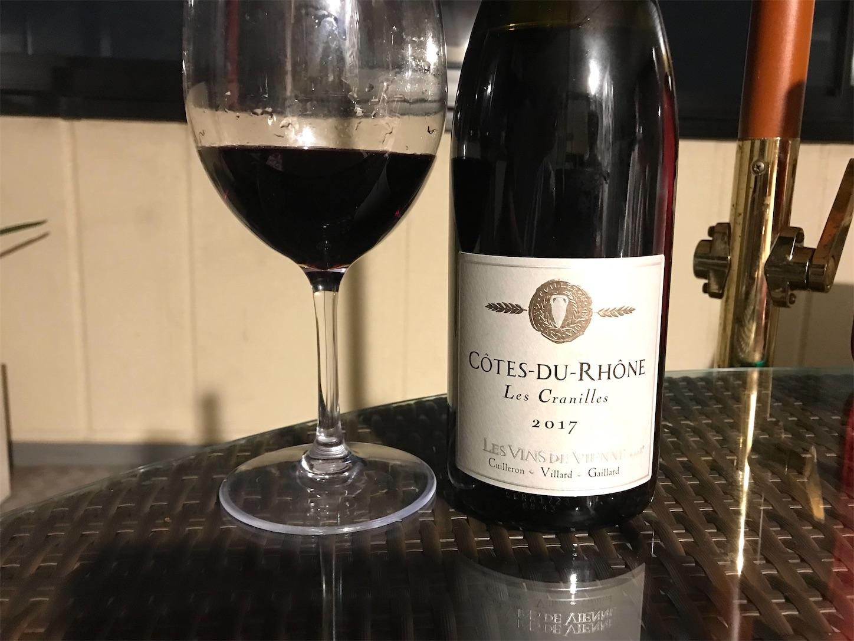 f:id:winelovers2050:20210831233028j:image