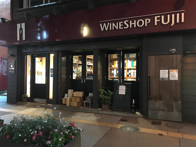 f:id:winelovers2050:20210907192714j:image