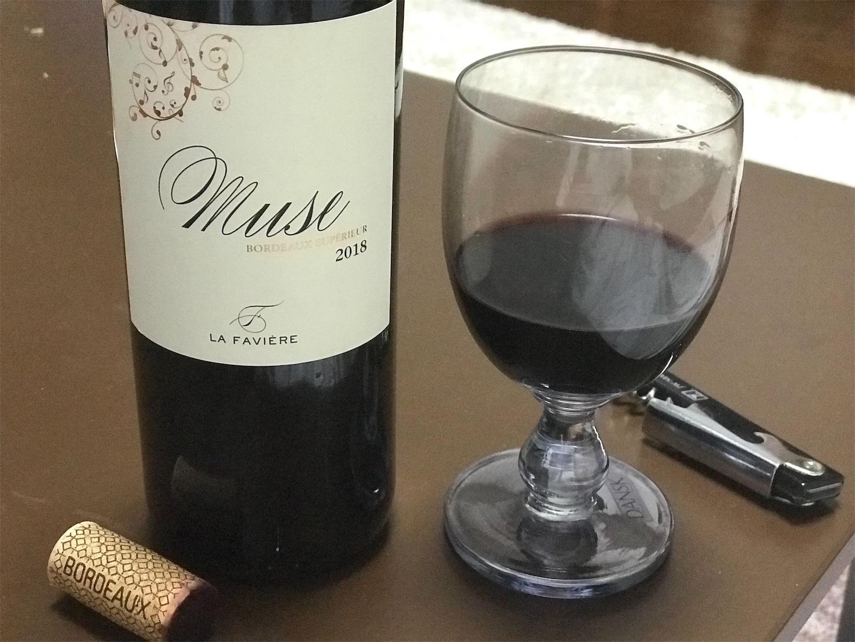 f:id:winelovers2050:20210908213821j:image